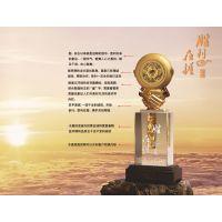 厂家供应/项目开启仪式纪念礼品/合作项目签署庆功大会纪念礼品!