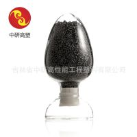 聚醚醚酮 树脂塑胶原料 PEEK注塑 牌号550CA40 厂家批发