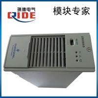 艾默生充电机ER22005/S
