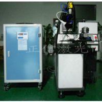 不锈钢水壶激光焊接机生产厂家