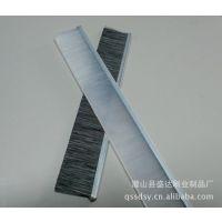 盛达刷业制品厂供应毛刷条  密封条刷  铝合金条刷  厂家批发
