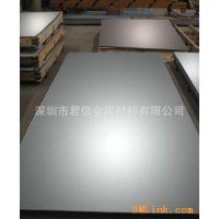 进口440C不锈钢板 420不锈钢板 420J2不锈钢平板 热处理不锈钢板