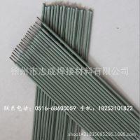 供应钴基合金焊条EDCoCr-B-03高温高压阀门焊条 D812钴基堆焊焊条