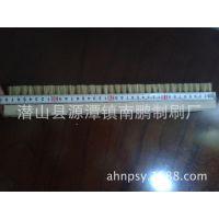 厂家供应  猪鬃木板条刷  尼龙丝条刷  各种异型毛刷