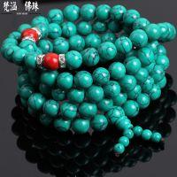 10mm藏式天然绿松石手链 108颗多圈佛珠手串配蜜蜡合金念珠