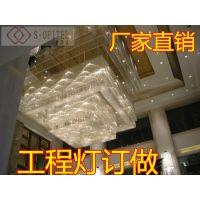厂家批发正方三层水晶灯不锈钢底板灯商场珠宝店灯具设计订做批发
