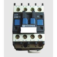 厂家生产施耐德LC1-DO6交流接触器 施耐德LC1-D06低压接触器