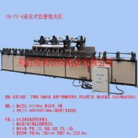 厂家直销:自动打磨抛光机定做 优质圆管抛光机 质量好价格低