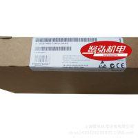 现货供应西门子PLC/S7-400扩展模块6ES7400-1JA01-0AA0