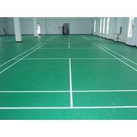 天津羽毛球篮球运动专用地胶地板的铺设工艺与流程
