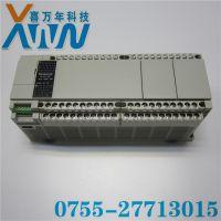 松下PLC FPXH-C60T 可编程控制器 六轴高功能型 低价现货