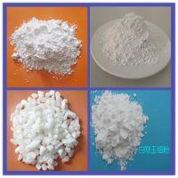 重庆白刚玉微粉400#-1200# 精密铸造专用白刚玉 白刚玉粒度砂