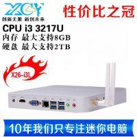 大厂品牌新创云X-26 i3L mini pc迷你电脑主机 无风扇高清htpc