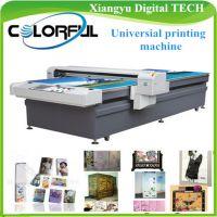 供应现货印刷设备 A1金属数码彩印机 铁片印花机(colorful 1225)