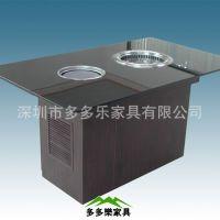 深圳市龙岗区专业订做涮烤一体火锅桌家具有现代中式餐厅多多乐家具定制