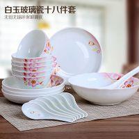 餐宝钢化玻璃18头礼品套装餐具 白玉碗套装 z彩盒