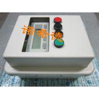 CONTREC流量计,CONTREC控制器,CONTREC流量仪表