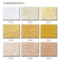 广东空气净化硅藻泥 硅藻泥印花 硅藻泥 电视墙面背景 硅藻泥招商