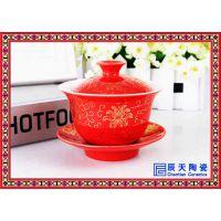 供应陶瓷颜色釉高档盖碗 青花陶瓷礼品盖碗 红色婚庆敬茶礼品茶碗