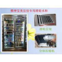 美宜佳专用滑轮水柜 饮料冰箱带轮子层架 冷饮滑轮展示柜
