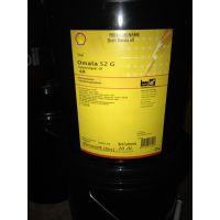 壳牌可耐压HD220【重负荷】齿轮油