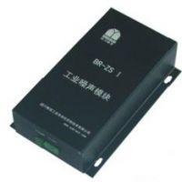 思普特噪声传感器 型号:SPT/ BR-ZS1
