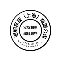 3M23#乙丙橡胶自粘带(高压绝缘胶带)