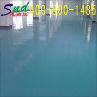 三亚地板漆,环氧树脂地坪漆,海南思诺达