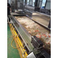 供应肯德基厨房设备 炸薯条机产量 北京益友商用小型油炸机