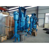新疆液压抽砂泵,液压吸砂泵(图),挖机液压泵