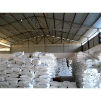厂家推介深圳 佛山 惠州超细二氧化硅 白炭黑 含量99.5%(东莞报价7.5/公斤)