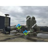 橡胶烟气净化设备橡胶制品烟气废气处理设备