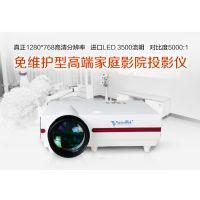 VISIONTEK微盛特投影仪VS626家用720p高清智能安卓系统WIFILED电视投影机