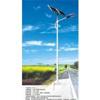 甘肃太阳能路灯_众城能源照明(图)_太阳能路灯销售