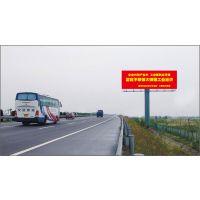 江西名马高立柱双面高速高炮喷绘广告