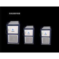 高低温循环装置图片、高低温循环装置、大研仪器