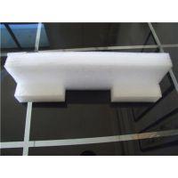 河北俱进(在线咨询)|EPE珍珠棉|EPE珍珠棉盒子