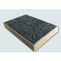 保温一体板|保温一体板厂|啄木鸟官网