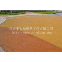 彩色防滑路面 石家庄陶瓷颗粒防滑路面施工