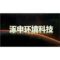 上海涿申灭鼠灭蟑螂灭白蚁除四害公司