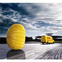 广州国际快递DHL欧美优势,发快递到意大利西班牙等