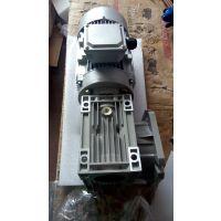 万鑫品牌铝合金涡轮减速机NMRV075/30-F+YX3-90L-4-1.5KW四川成都包装机械常用