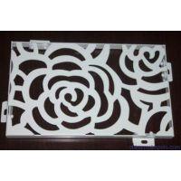 广州乐斯尔铝扣板厂家 雕刻铝扣板多少钱一平方
