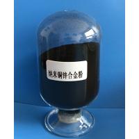 厂家供应超细球形纳米铜锌合金粉