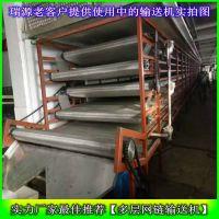 正捷供应AL-698耐腐蚀螺旋输送机 食品大电机输送机