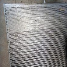 冲孔网板价格 冲孔板多少钱 圆孔网金属网