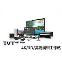雷鸣传奇 EVT 4K PRO EDIUS非编系统