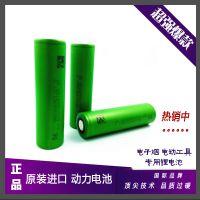 电子烟动力电池索尼SONY VTC4 18650 2100mAh 3.6V 20-40A放电