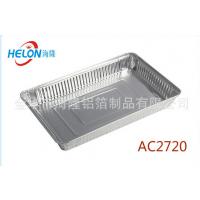 AC2720 环保绿色铝箔烤盘烘焙餐饮店专用品航空打包饭盒便当直销