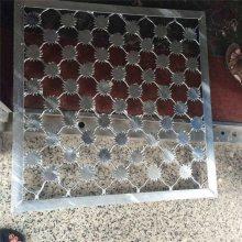 动物园围墙 美格网隔离 花边网